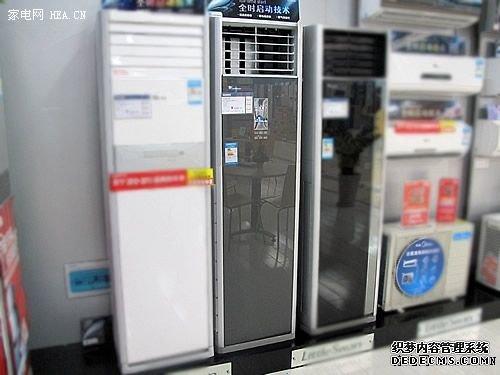 Fulltime全时启动技术 小天鹅3P立柜空调