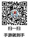 飞车抢钱《原始网页传奇》5月22日10点开服