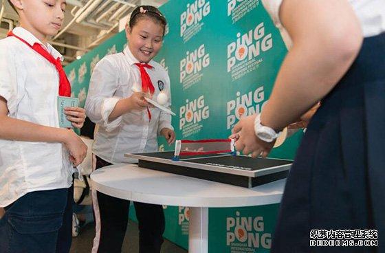 """爱""""乒""""才会赢:首届上海国际乒乓文化节正式开幕"""