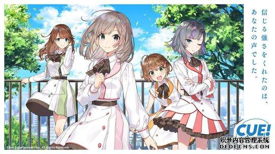声优育成手机游戏《CUE!》再次公布四名角色PV